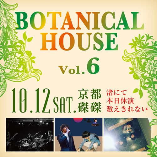 Botanical House Vol.6