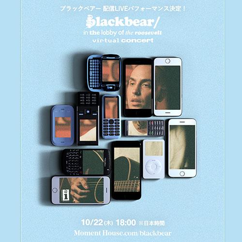 blackbear 配信ライブ