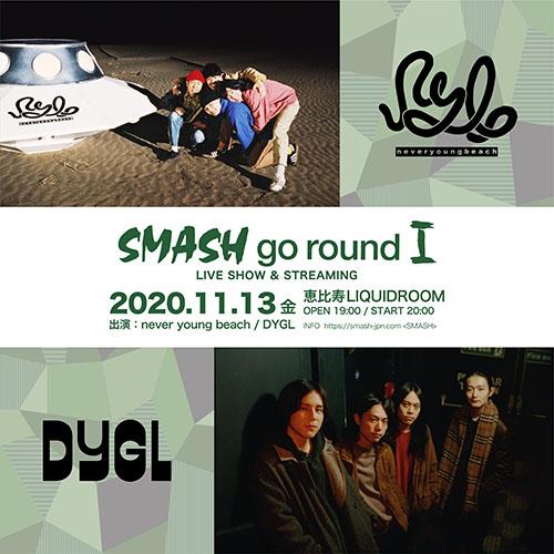 SMASH go round Ⅰ