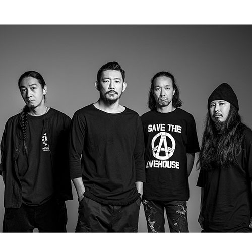 """BRAHMAN『ONLINE LIVE """"IN YOUR【 】HOUSE""""』"""