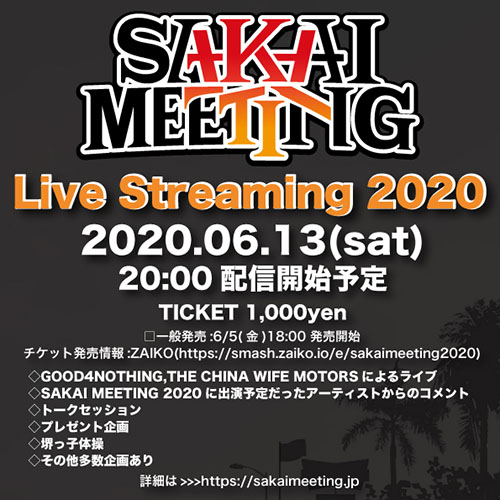 SAKAI MEETING -Live Streaming 2020-