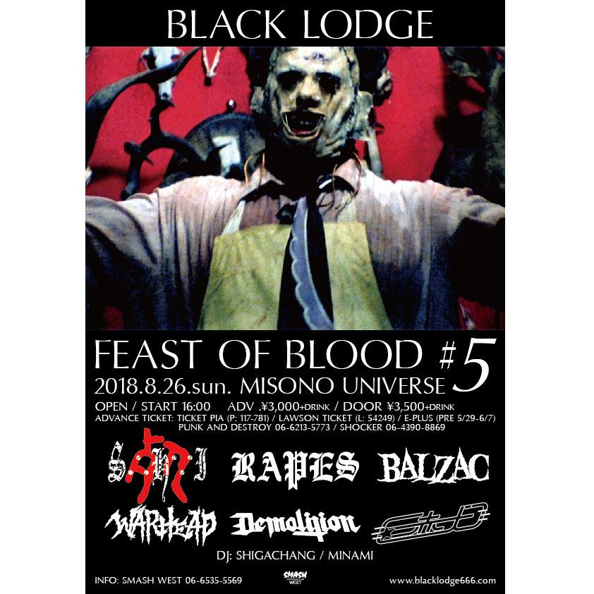 BLACK LODGE/ FEAST OF BLOOD #5