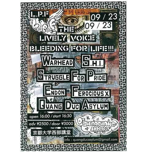 L.P.F. The Lively Voice Bleeding For Life!!!
