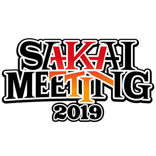 SAKAI MEETING 2019 第2弾アーティスト発表!