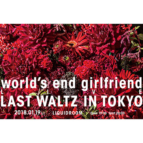 world s end girlfriend live information smash スマッシュ